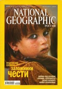 NGM_Dec2004_Russia