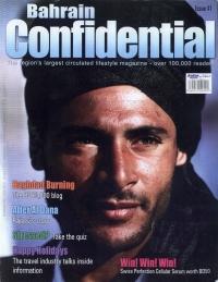 cover_Bahrain Confidential