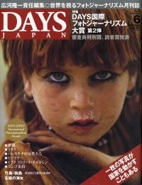 cover_Days-Japan_Jun2005_Japan